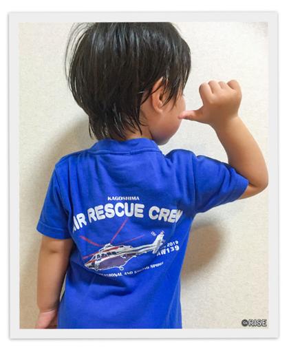 鹿児島県防災航空隊 様 デザインイメージ10
