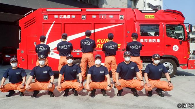 呉市消防局 高度救助隊 様 事例画像1