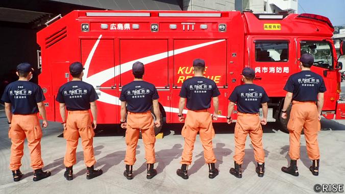 呉市消防局 高度救助隊 様 事例画像2