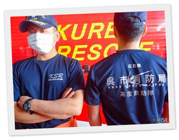 呉市消防局 高度救助隊 様 事例画像3