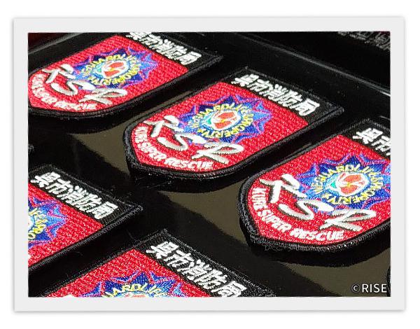 呉市消防局 高度救助隊 様 事例画像4