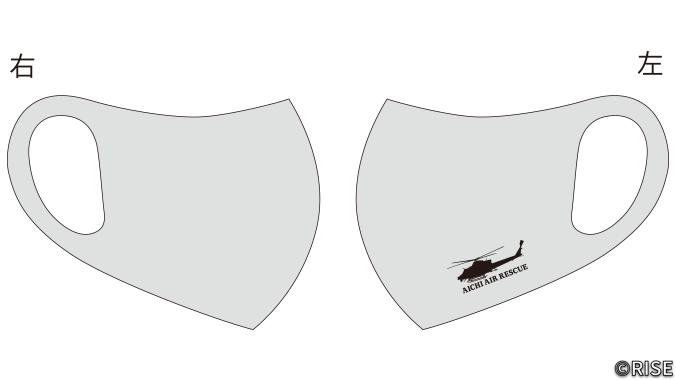 愛知県防災航空隊 様 デザインイメージ1
