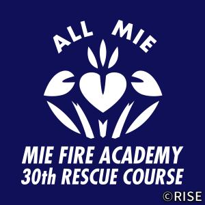 三重県消防学校 第30期 専科教育 救助科 様 デザインイメージ2