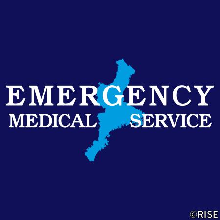 三重県消防学校 第23期 専科教育 救急科救急課程 様 デザインイメージ4
