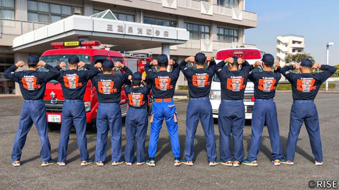 三重県消防学校 第57期 初任教育 様 事例画像1