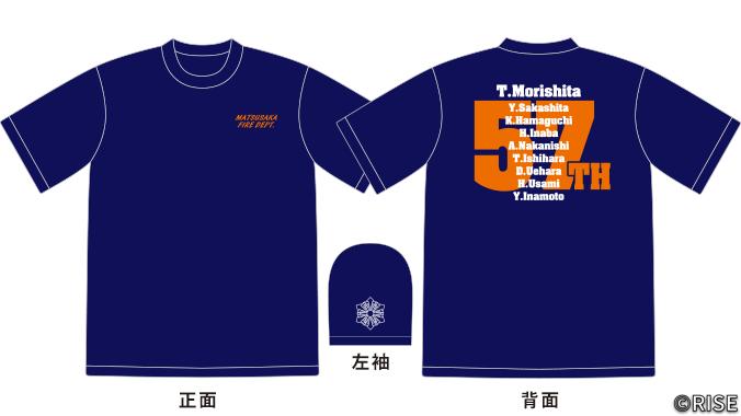 三重県消防学校 第57期 初任教育 様 デザインイメージ1