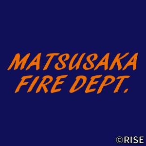 三重県消防学校 第57期 初任教育 様 デザインイメージ2