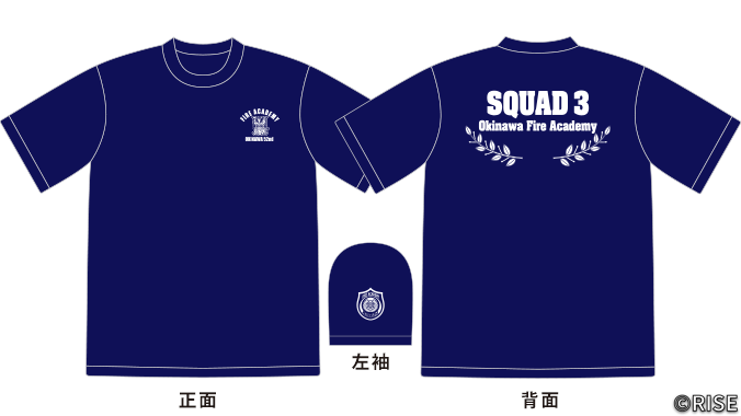 沖縄県消防学校 第52期 初任科 第3小隊 様 デザインイメージ1