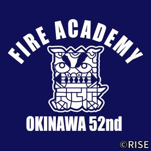 沖縄県消防学校 第52期 初任科 第3小隊 様 デザインイメージ2