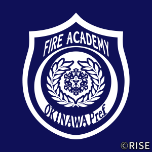 沖縄県消防学校 第52期 初任科 第3小隊 様 デザインイメージ3