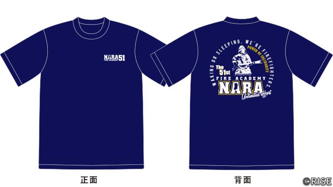 奈良県消防学校 第51期 初任教育 様 デザインイメージ1