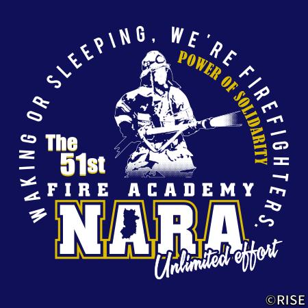 奈良県消防学校 第51期 初任教育 様 デザインイメージ3
