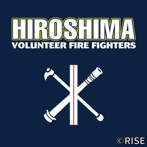 広島県消防協会訓練指導員連絡協議会 様 デザインイメージ3
