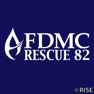 消防大学校 専科教育 救助科 第82期 様 デザインイメージ2