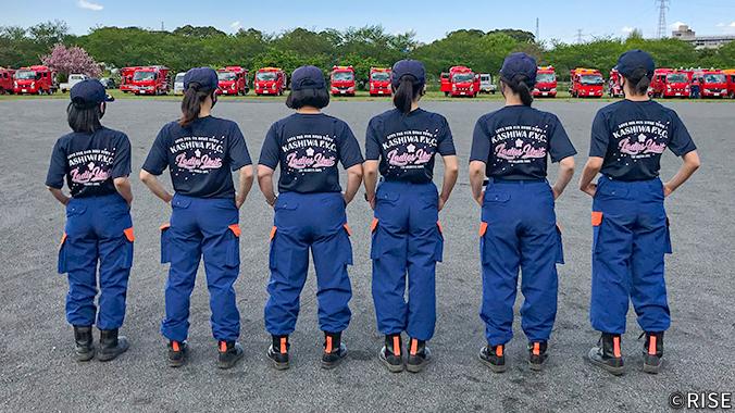 柏市消防団 女性分団 様 事例画像1