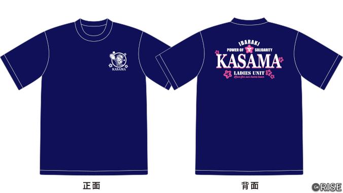 笠間市女性消防団 様 デザインイメージ1