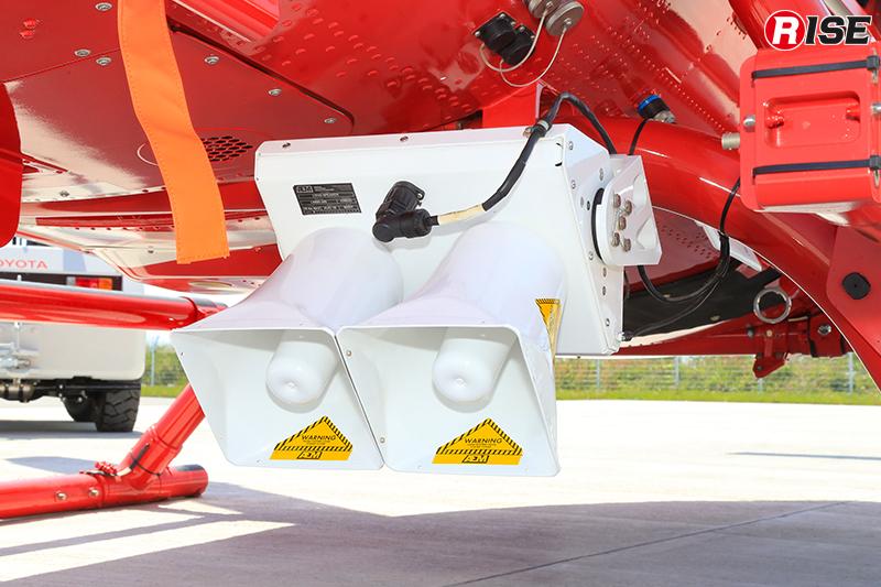 外部スピーカー。上空より災害時に必要な情報等を伝える際に使用する拡声装置。
