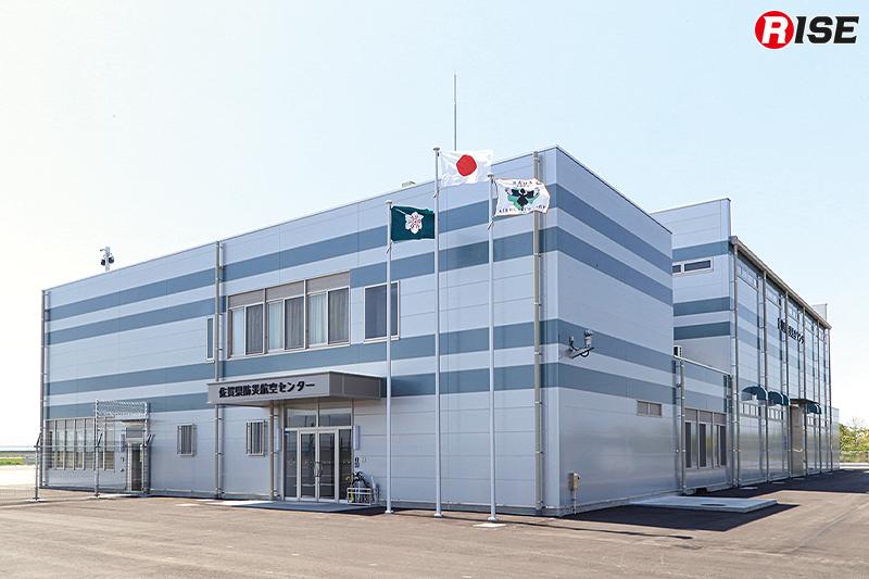活動拠点となる佐賀県防災航空センター。
